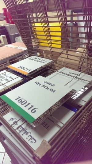 Ecostrate signs on rack