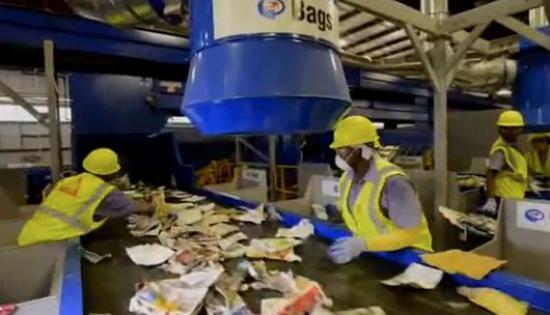 Republic recycling facility